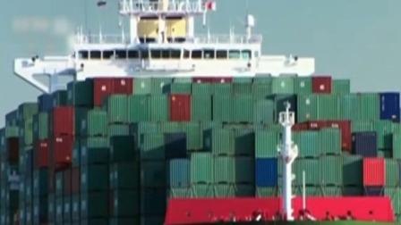 中国承接全球船舶订单总量56.8% 每日新闻报 20190628 高清版