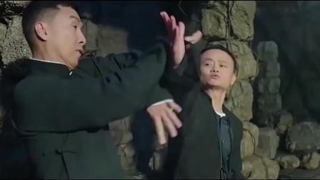 【功守道】咏春马云大战甄子丹,有钱真的可以为所欲为
