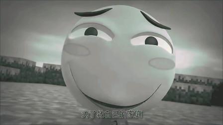 前方高能之辣稽:滑稽进入新世界,遇到捂脸笑,给他一顿暴打