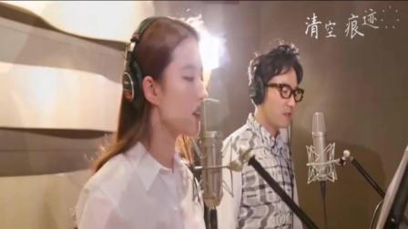 刘亦菲 王铮亮 - 还在这里(电影《致青春2》主题曲)