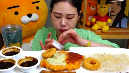 美食:韩国吃播 美食吃货弗朗西斯卡妹 炸鱼排和炸洋葱圈