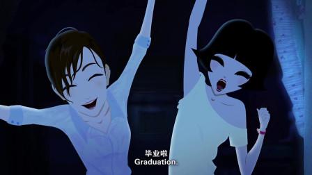 《泡芙小姐》毕业了,这些女孩心里真的太兴奋了,把东西都砸了