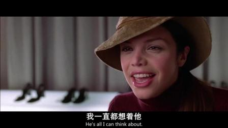 蜘蛛侠2:美女答应了男子的求婚,闺蜜问她想清楚了吗!