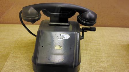 为什么之前的老式电话使用前要摇一下?