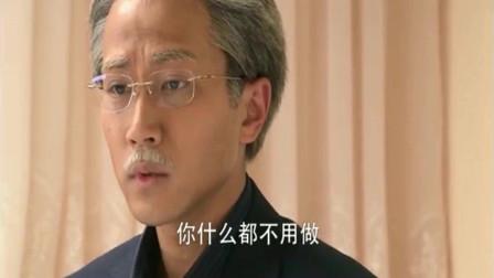 娘妻:秋菊把耀宗当普通朋友,无论耀宗说什么秋菊都不原谅他
