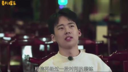 """郭麒麟综艺节目中对孟非称呼是""""您"""",好的修"""