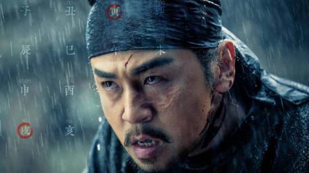 东北话解读《长安十二时辰》张小敬目睹人死图失,李必力护张小敬周全!