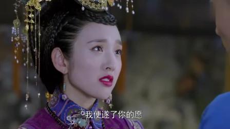 大结局:皇太极独宠穿越女,情话一句接着一句:一生一世不分离