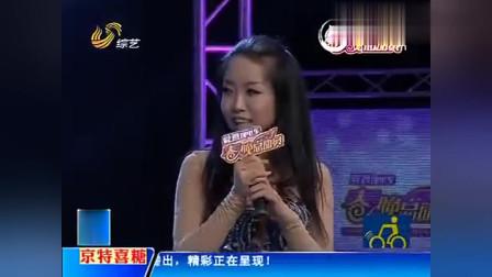 萌娃张俊豪现场挑美女,李鑫这点和你爸眼光不一样!