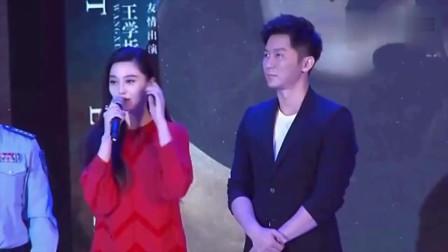 范冰冰李晨刚刚分手,上亿总裁火速求爱,10个字看哭网友!