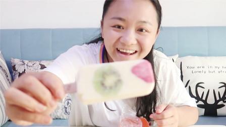 """试吃李佳琦""""水果冰淇淋"""",128块一盒,一口下去好吃到飞起"""