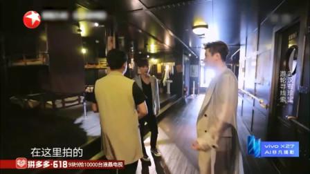 极限挑战:小猪张艺兴即兴跳舞,黄磊:这俩死孩子!
