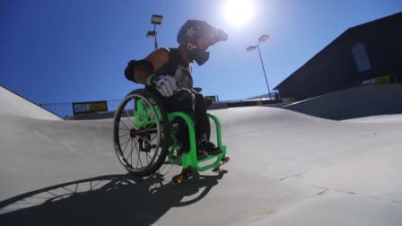 轮椅自由式滑板