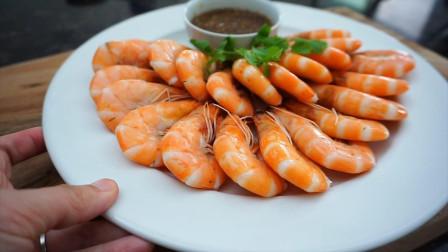 水煮虾的做法很多人做错了,这样做出来的虾才美味