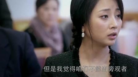 温州一家人:市长调解不成功,阿雨决定做温州商人代表参加议会
