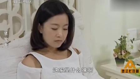 普法栏目剧:农村公婆在儿媳妇的家里用尿种菜,儿媳妇一脸的嫌弃
