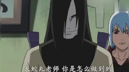 火影忍者:水门叫大蛇丸老师,初代懵了,直接问水门是谁
