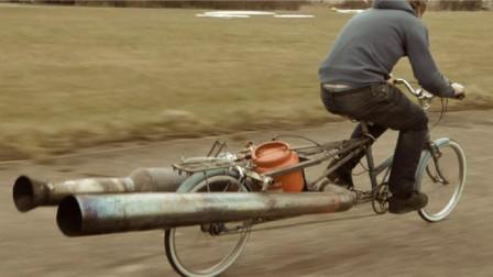 世界上最不安全的自行车,煤气罐做动力,行驶起来就会喷火
