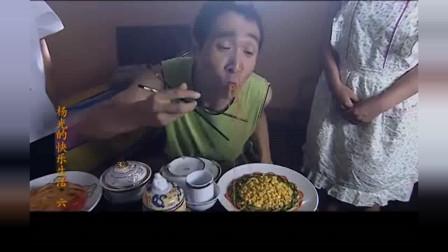 杨光的快乐生活:条子吃大餐,这吃相,看着太香了!