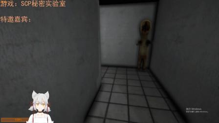 "SCP秘密实验室,我又遭到了""DD""的背叛!"