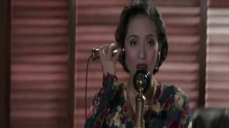 《奇迹》梅艳芳这段电话经典应对,成为多部影视剧模仿的教材