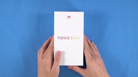 2999的华为nova5开箱上手,见到真机的一刻:这颜值让我心塞塞!