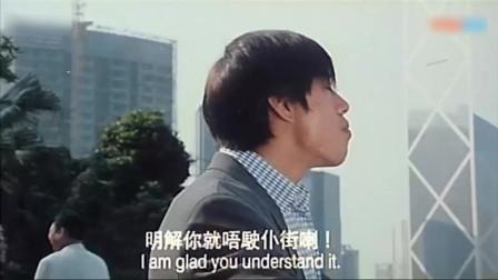 古惑仔里最有学问的,我就服东星耀扬,陈浩南差远了