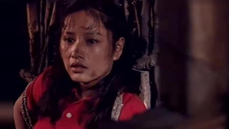 红绒花:糟老头左顾右看后砸开了门,妙龄少女意识涣散被拉了出来