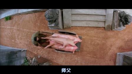 黄飞鸿之壮志凌云:猪肉荣去看师傅,推了一车猪肉。