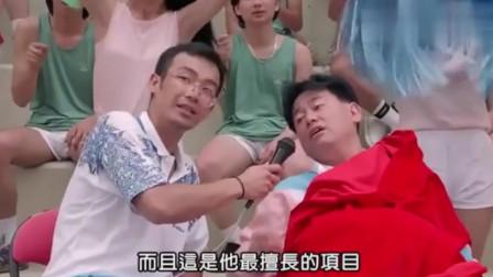 陈百祥不愧是喜剧大师!客串出演几分钟,就能成为镜头前的焦点!