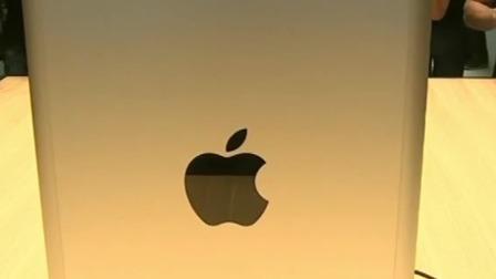 央视新闻联播 2019 苹果本土最后电脑生产线转往中国