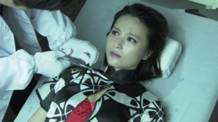 姑娘明明没有死,医生却谎称她死了,这其中一定有阴谋!