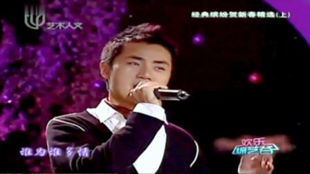 演员余少群 《戏梦人生》 演唱的真好!