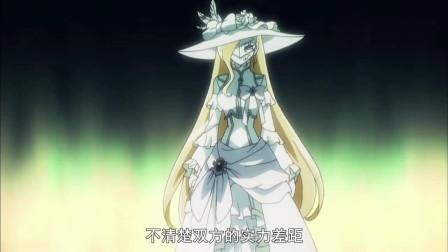overlord:我认为这是夏缇雅最美的一个形态了,你同意吗?