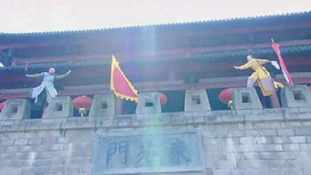 乾隆与十四叔打斗,用江山社稷当赌注,俩人竟都会飞檐走壁