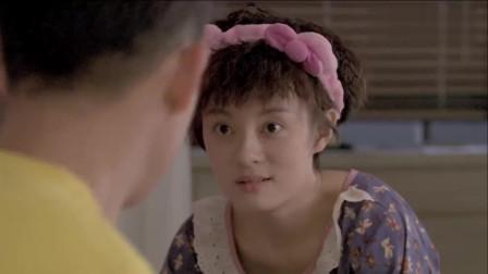 辣妈正传:你疯了,香奈儿在上海买很贵的,你不会代购吗