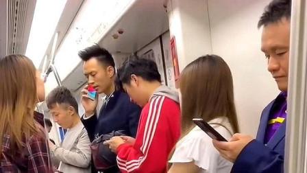 上班坐地铁,遇到这样一幕,眼泪差点被笑出来