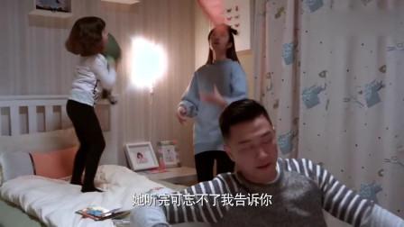 二胎时代:金灿灿答应馨儿带她出去玩,陆晓东拆台!