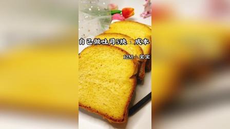 香甜的橙子吐司 直接将食材放入面包机