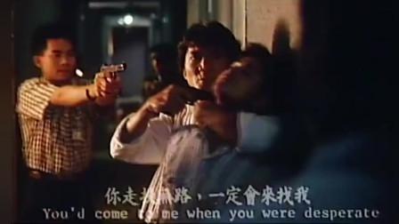 """""""常威""""邹兆龙被逼上绝路,只能选择与警方合作,抓捕罪犯!"""