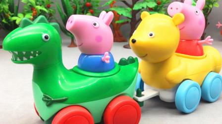 粉红猪小妹欢乐跑跑车!小猪佩奇和乔治赛车啦!