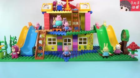 猪爸爸带领佩奇乔治做体操小兔子积木游乐园品尝面包