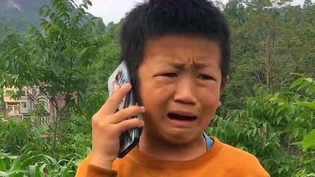 小男孩给哥哥打电话,接下来的一刻,原谅我忍不住笑了!