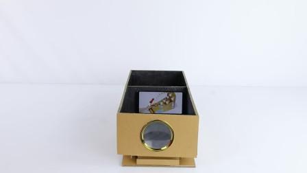 创意手工 如何用纸板制作智能手机投影仪?