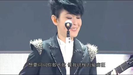 刘若英一首《为爱痴狂》让演唱会的气氛燃起来!