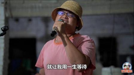 农村水哥开个人演唱会,小六开直播捧场,网友纷纷点赞助阵