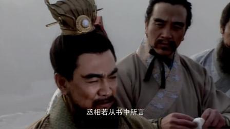 《三国演义》郭嘉前最后一计料事如神,曹操大哭,诵观沧海纪念鬼才