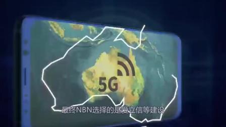 澳洲5G黄了!100万用户只能享受6Mbps,逼大叔自己组网