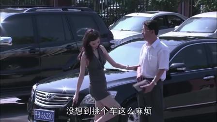 现在的女孩真现实,谁买车就和谁在一起