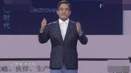 郎咸平:新能源汽车江湖变局,美国造车无用,听听郎咸平怎么讲!